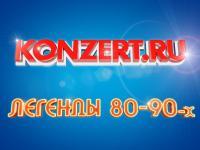 KONZERT.RU