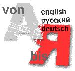 Tomarenko Fachübersetzungen
