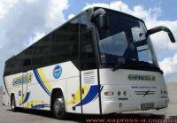 Экспресс-А - Пассажирские перевозки на Испанию и Германию
