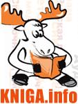Интернет магазин предлагает литературу на русском, аудио и видио продукцию - KNIGA.info