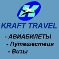 KRAFT TRAVEL - Stuttgart Авиабилеты, Путешествия, Визы - Всегда лучшие цены