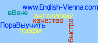 English-Vienna - Английский язык специально для русскоговорящих