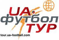 ЮА Футбол Тур
