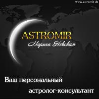 Astromir