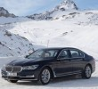 BMW Group Россия объявляет результаты продаж за 2015 год-BMW-750Li-xDrive