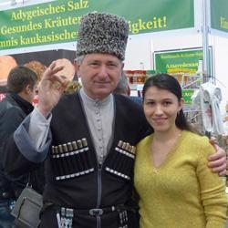 Адыгейская соль в Германии