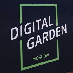 Digital-Garden