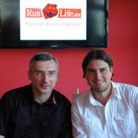 Встреча русскоговорящих предпринимателей в Кельне Фото