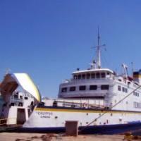 Кипр перестанет быть оффшорной зоной