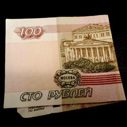 Курс евро и доллара в России 15 декабря 2014