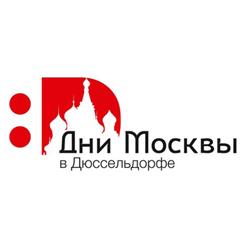 Дни Москвы откроются с 11 по 14 мая в Дюссельдорфе