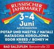 Русская Ярмарка / Russischer Jahrmarkt в Германи.