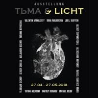 Выставка Тьма и свет в Берлине