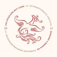 Дни русской культуры в Баден-Бадене  2011