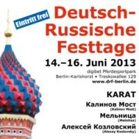 Deutsch Russische Festtage 2013