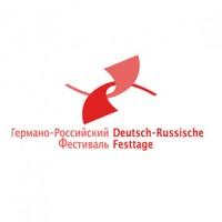 Deutsch Russische Festtage