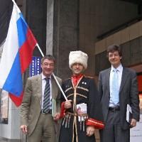 Deutsch-Russische-Festtage