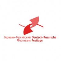 Германо Российский фестиваль в Берлине