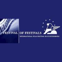 Кинофестиваль Фестиваль Фестивалей 2014 в Санкт-Петербурге