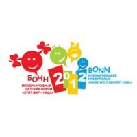 Форум детского творчества в Бонне с 23 по 25 августа 2012