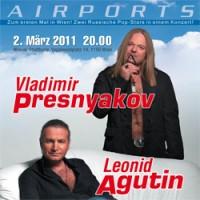 Леонид Агутин и Владимир Пресняков