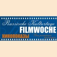 Дни российской культуры в Германии Кинопоказы 2013