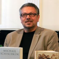 Современная русская литература в немецкоязычной Европе