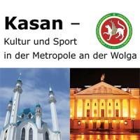 Татарстан в Берлине. Концерт и Фотовыставка