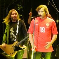 Би-2 концерты в Германии в 2013