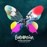 Финал Евровидение 2013