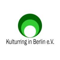 Дни интернациональной культуры в Берлине