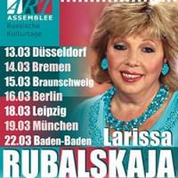 Лариса Рубальская в Германии 2014