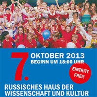 open world berlin 2013