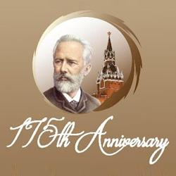 Концерт к 175-летию П.И. Чайковского на Мальте