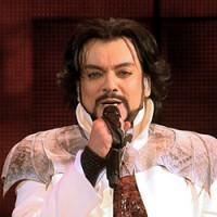 Филипп Киркоров Концерты в Германии 2014