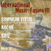 International Music Fusion 21 сентября 2013