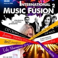 Международный фестиваль во Франкфурте 16 февраля 2013
