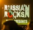 Russia'n'Rocks Фестиваль в Эссене 2014 Фото