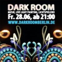 Темная комната в Берлине