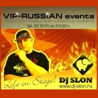 DJ Slon выступит в клубе Just Inn