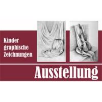 Выставка детcкого графического рисунка в Кёльне
