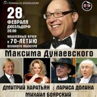Максим Дунаевский творческий вечер в Дюссельдорфе 28 февраля 2015