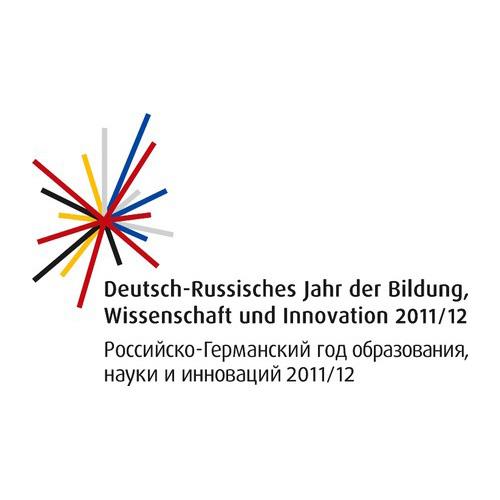 Россия и Германия в научном диалоге Форум