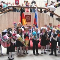 В первый класс в Германии