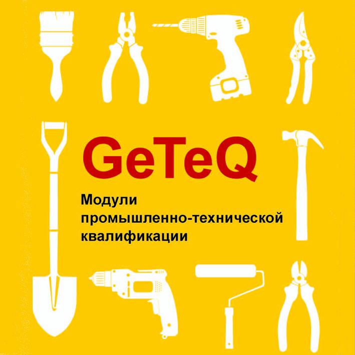 GeTeQ