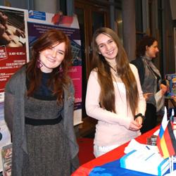Всегерманская олимпиада по русскому языку среди школьников