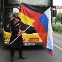 Berlin-Lichtenberg - Русская жизнь Берлина Русская жизнь района Лихтенберг