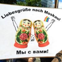 Гей парад в Берлине 22 июня 2013