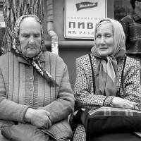 Жертвы Холокоста – выходцы из бывшего СССР – могут получить в Германии особую пенсию