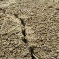 Землетрясение в Германии Северная Рейн-Вестфалия